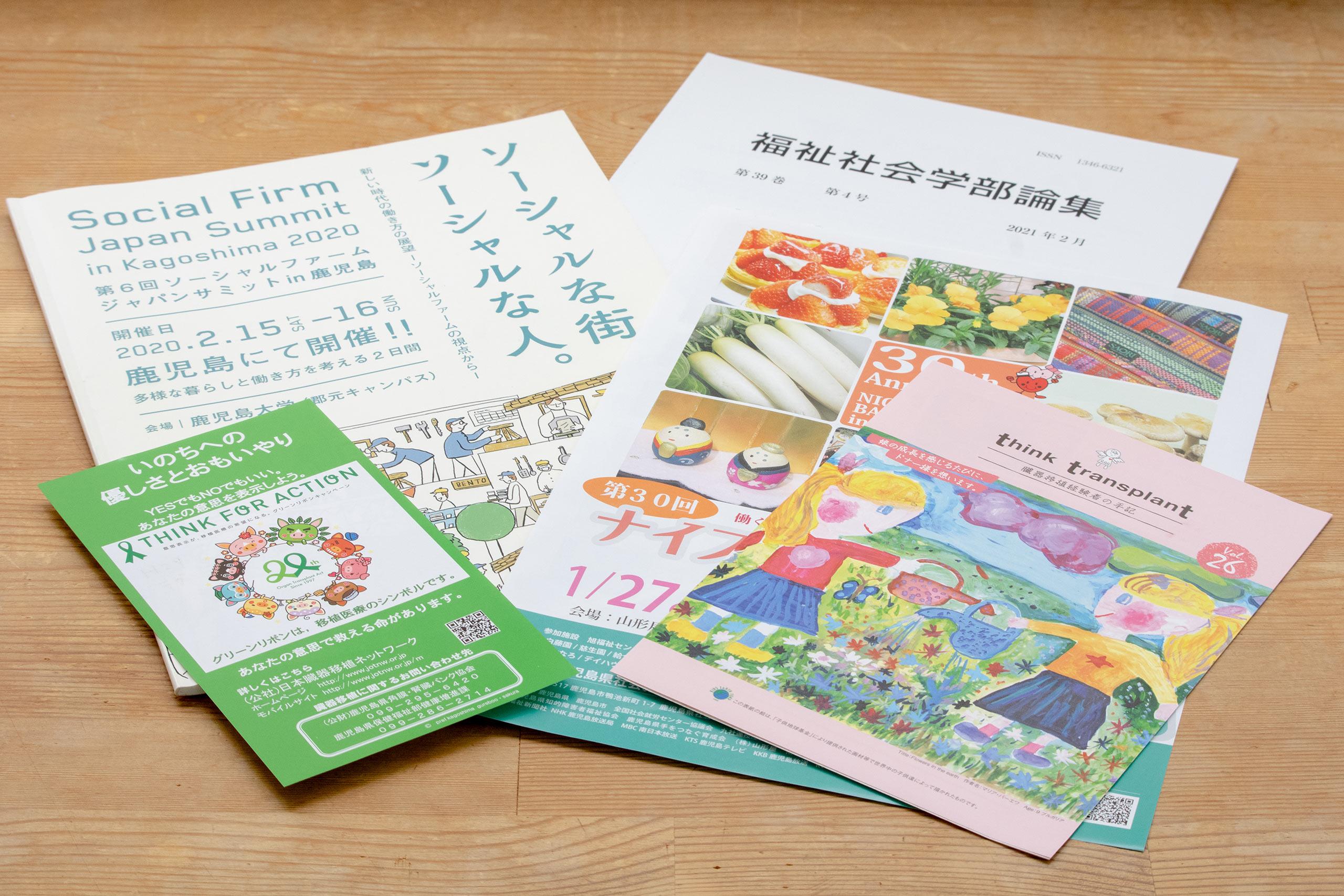 印刷物イメージ